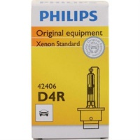 Автолампа ксеноновая PHILIPS D4R XENON 35W